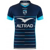Maillot MONTPELLIER Tenue de match