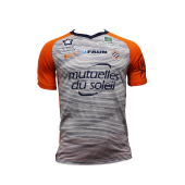Maillot MONTPELLIER boutique